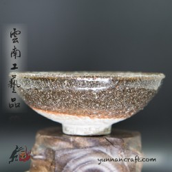 93ml Dai Tao Cup
