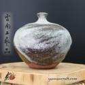 250ml Dai Tao Vase