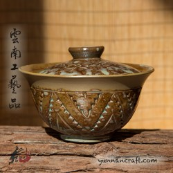 135ml Dai Tao Gaiwan - Script ( glazed )