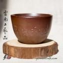 75мл Дай Тао Чашка ( обжиг на дровах ) - скрипт