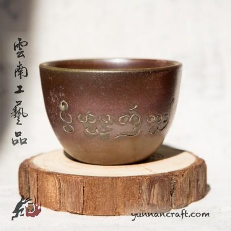 75ml Dai Tao Cup ( wood fired ) - script