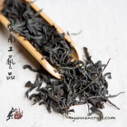Zheng Shan Xiao Zhong - 5g