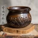 180ml Dai Tao Pitcher ( wood fired ) - Lotus