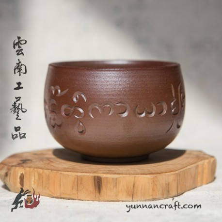 150мл Дай Тао Чашка ( обжиг на дровах ) - Скрипт
