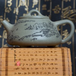 И Син чайник - Zhi Ma Lu Ni 160ml