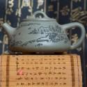 Yixing teapot - Zhi Ma Lu Ni 160ml