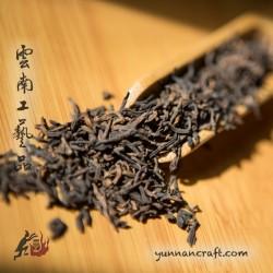 2017 Guogan shu puerh - Gong Ting