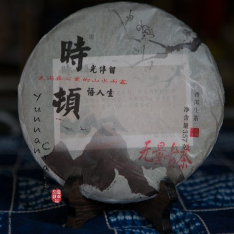 2016 Wu Liang Gu Cha