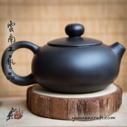 Zitao Teapot - Xi Shi 90ml