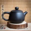 Цзытао чайник - Шы Пяо 95мл