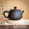 Цзытао чайник - Шы Пяо - 170мл