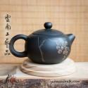 Zitao Teapot - Xi Shi - 185ml