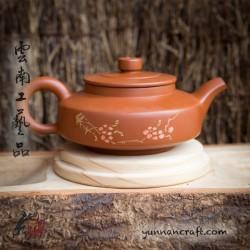 Цзытао чайник - Сянь Юан Ху - 165мл