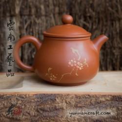 Zitao Teapot - Pan Hu - 210ml