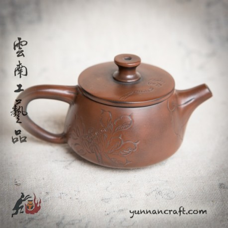 Zitao Teapot - Shi Piao ( Lotus ) 85-110ml