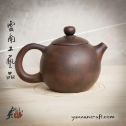 Zitao Teapot - Long Dan ( Banyan leaf ) 115ml