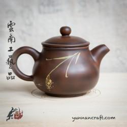 Zitao Teapot - Pan Hu - 150ml
