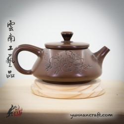 Zitao Teapot - Shi Piao ( Lotus ) 165-195ml