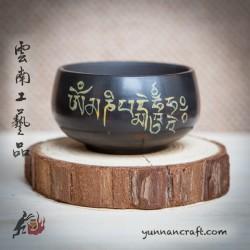 Тибетская Чашка Цзы Тао - 50мл