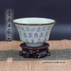 160 мл Чжу Жэнь Бэй