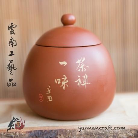 280мл Цзытао банка для чая - Чай и Дзен