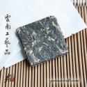 2020 Jasmine Puer Zhuan - 6g