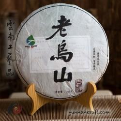 2021 Laowu Shan - Gushu