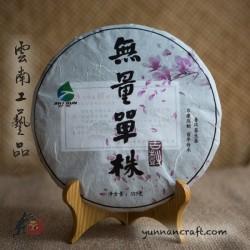 2021 Wuliang Shan Gushu - Dan Zhu