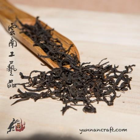 Gongming Shan Hong Oolong