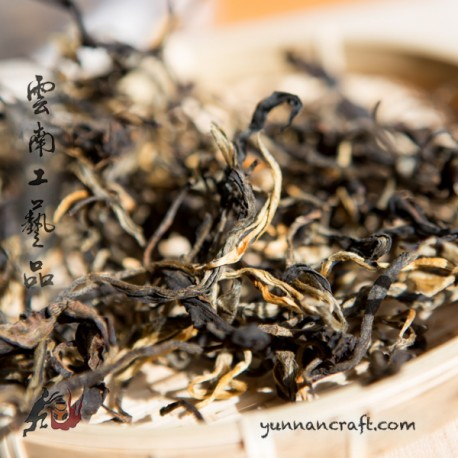 2021 Ku Zhu Shan Hong - sun dried
