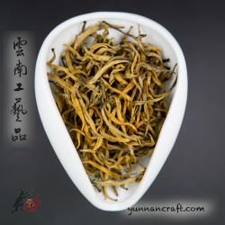 Kuzhu Shan Hong Ya