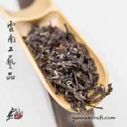 Ailao Shan Dongfang Meiren