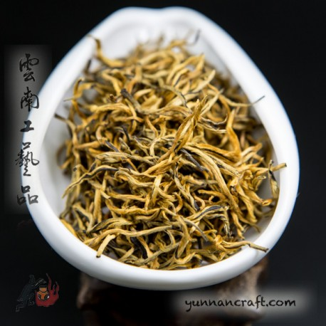 Mi Xiang Jin Ya - Te Ji