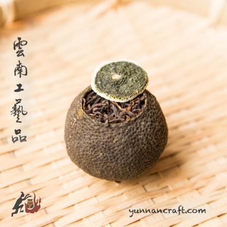 2021 Menghai Shu Puer in Mandarin