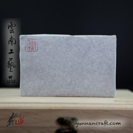 2019 Guogan Shu Zhuan - 200g