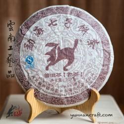 2009 Hong Hai Tea Factory