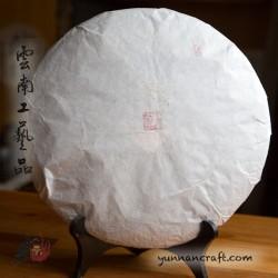 2018 Yongde Da Jin Ya - 3.1kg