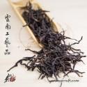 Bai Ye Dancong