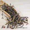 Xing Ren Xiang Dancong - green