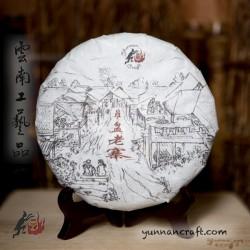 2021 Бан Пэн Лао Чжай - Цяо Му