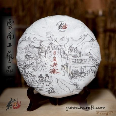2021 Ban Pen Lao Zhai - Qiao Mu
