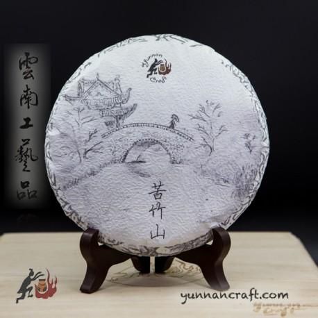 2021 Kuzhu Shan White