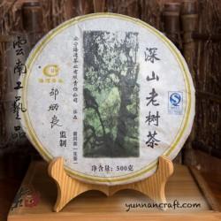 2006 Лао Тун Чжи Шэнь Шань Лао Шу