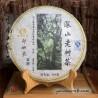 2006 Lao Tong Zhi Shen Shan Lao Shu