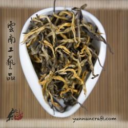 Ya Ye Hong - sun dried ( autumn )