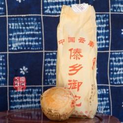 2008 Dai Xiang Yu Tuo