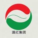 Юньнань Диан Хун Цзи Туань