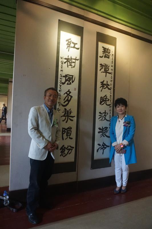 calligraphy exhibition in South Korea