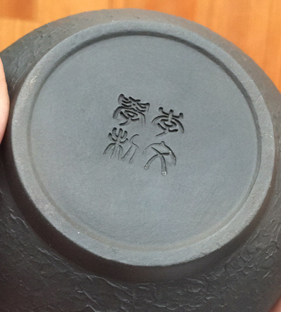 Custom Tea Pottery