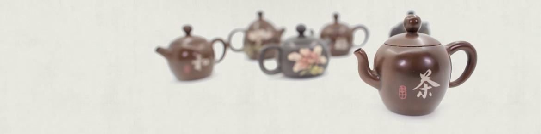 Jian Shui Purple Pottery - Zi Tao , Yunnan traditional purple pottery from Jianshui